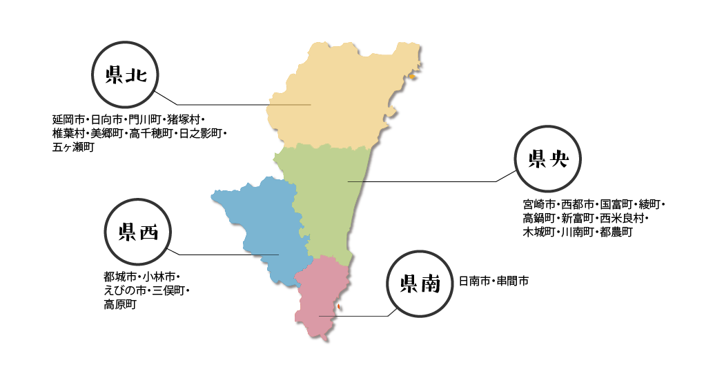 宮崎の地図
