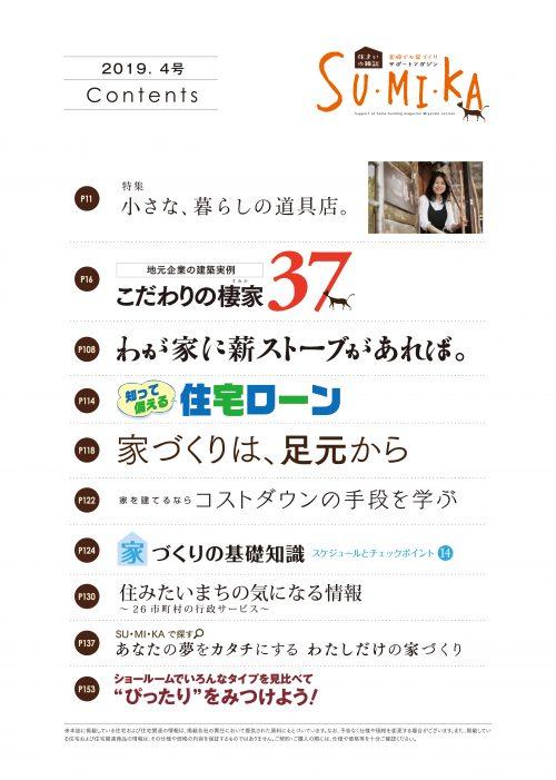 4号_contents