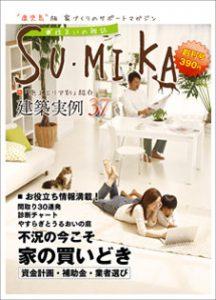 img_book_vol1
