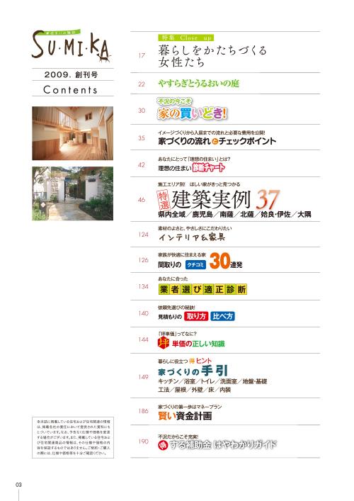 vol01-contents