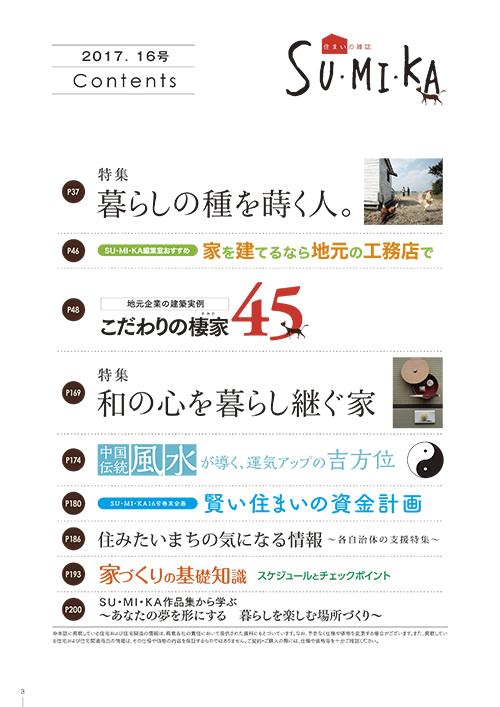 15号_広告P01-36.indd